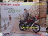 供应移动展板 快展 宣传背景板架 户外展架 广告牌