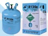 现货巨化R134A