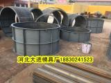 预制厂不可缺少产品——水泥井体模具,检查井模具,排水管道模具