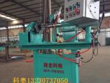 科奥 单枪环缝CO2气体保护焊专机设备
