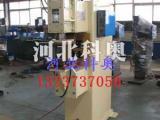 科奥 DN-125型气动点焊机厂家直供 质量保证