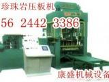300*600*一次性出3、4、6块的压块机设备生产厂家