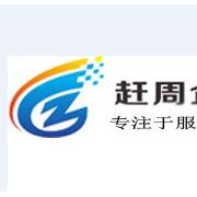 赣州赶周企业管理有限公司南康分公司的形象照片