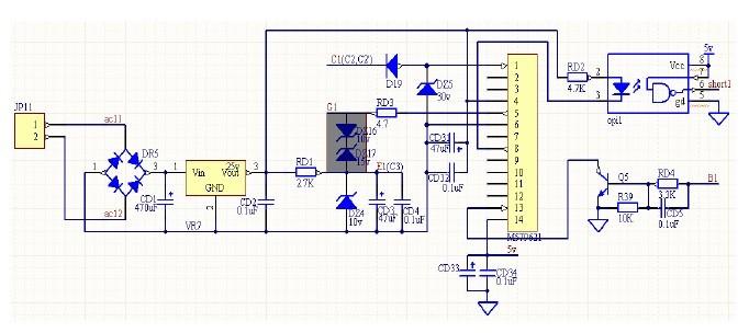 产品供应 电子 电源/电池 开关电源适配器 三菱m57962al