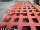 厂家供应1级铸铁检验平台规格