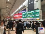 2017日本厨具餐具展|东京厨具餐具展
