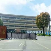 芜湖华测仪器设备有限公司的形象照片