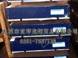 DT4C纯铁薄板、纯铁板分条、纯铁冷板、纯铁热板,价格优惠