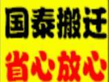 深圳高空吊装