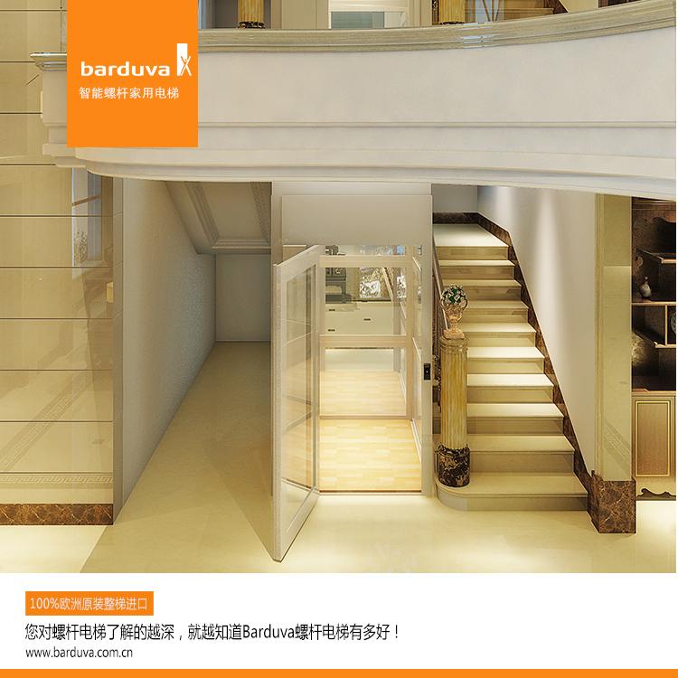 别墅家用电梯黄庄纯v别墅螺杆式电梯SC-300B武清区别墅二手房金泰欧洲丽舍图片