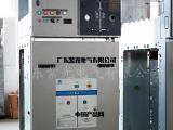 供应固定式vs1真空断路器开关柜广东紫光电气厂家直销