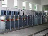 送配电工程安装公司广东紫光电气专业承装变配电工程