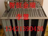 供应华为数字程控交换机CC08 B2000