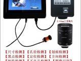 机器视觉产品外观检测设备