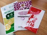 济南食品包装袋食品包装生产厂家