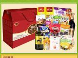 进口食品大礼包多种产品可定制礼盒中秋送礼礼品热销批发