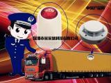 货车运输车烟雾报警器,客车车厢烟雾探测器价格