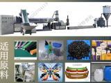 常州造粒机厂家克锐特李PP150塑料造粒机