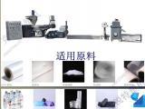 苏锡常造粒机厂家克锐特李PP150塑料造粒机