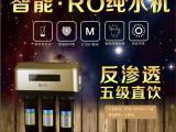 净水器保险免费送模式厂家批发保障健康饮水选华通宝超滤机