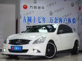 出售二手车2010款英菲尼迪G37方圆二手车