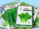 蔬菜农作物种子包装袋批发各种种子包装袋供应