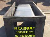 线性排水沟钢模具_大型排水沟钢模具_农垦农场排水沟钢模具