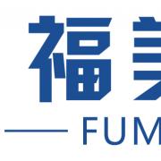 四川福美来新型建筑材料有限公司的形象照片