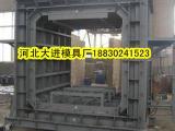 预制装配化混凝土箱涵钢模具(检查井钢模具)成功案例展示