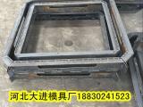 鱼巢护坡砖模具_方形鱼巢砖护坡钢模具_空心六角护坡砖塑料模具