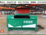 厂家批量供应3立方勾臂式垃圾箱