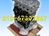 大众新帕萨特1.8T发动机/大众发动机