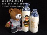 帆布袋杂粮袋棉布大米袋定做 郑州商家订做加工小米袋