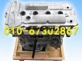 丰田汉兰达2.7发动机 总成 秃机