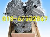 丰田汉兰达3.5发动机 总成 秃机