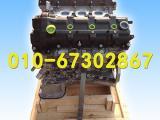 进口克莱斯勒300C 3.6发动机/克莱斯勒发动机
