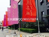 供应户外注水旗杆批发 广州旗杆租赁 广告刀旗制作