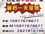 中国结广告,个性红包定制,定制红包logo