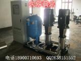 久华新型无塔供水设备