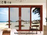 高档铝合金门窗|品牌铝合金门窗厂家|优之雅门窗