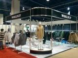 2017波罗的海国际纺织服装展欧洲服装展