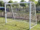 十一人制足球门径生产商批发有真凭实据的质量