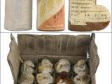 茅台一分厂87年生产的茅浆窖 1987茅台茅浆窖批发