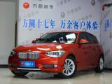 出售二手车2013款宝马116i都市型方圆二手车