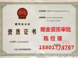 上海建筑装修二级资质申请转让