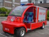 热销2座电动消防车,四轮景区宣传救火车