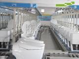 陶瓷卫浴洁具生产线|上海先予工业自动化设备有限公司