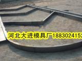 护坡工程施工现场:拱形截水骨架钢模具