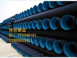 重庆HDPE双壁波纹管排水管排污管厂家价格型号