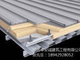 车站建筑金属屋顶铝镁锰合金屋面